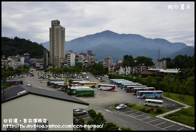 日月潭‧青井澤旅店_DSC9064