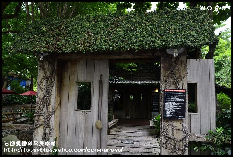 石頭魚鐵道平原咖啡_DSC3110