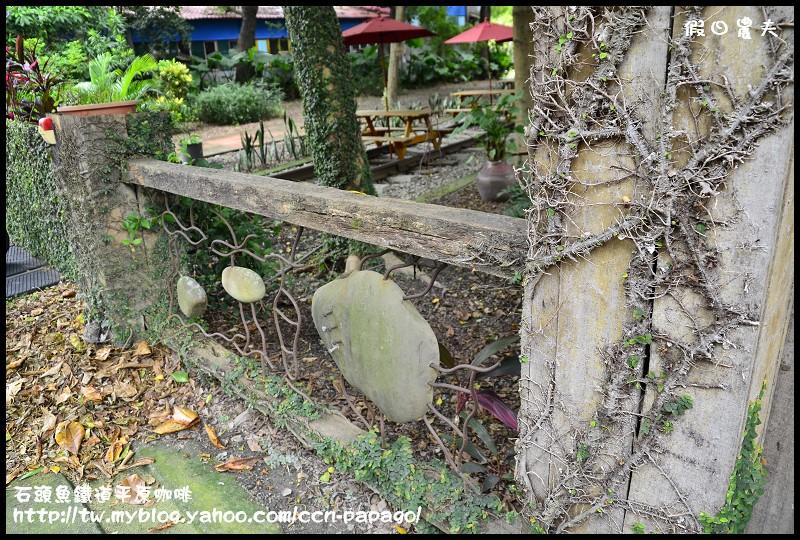 石頭魚鐵道平原咖啡_DSC3112