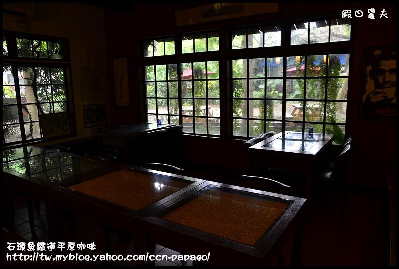 石頭魚鐵道平原咖啡_DSC3119