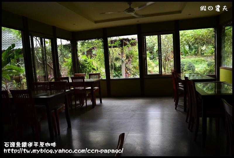 石頭魚鐵道平原咖啡_DSC3124