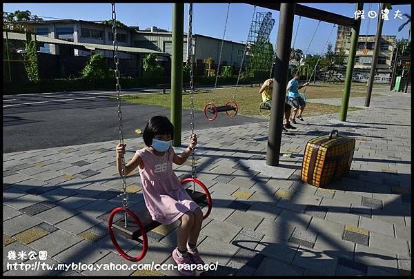 幾米公園_DSC6493