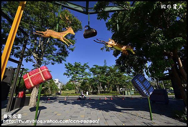 幾米公園_DSC6499