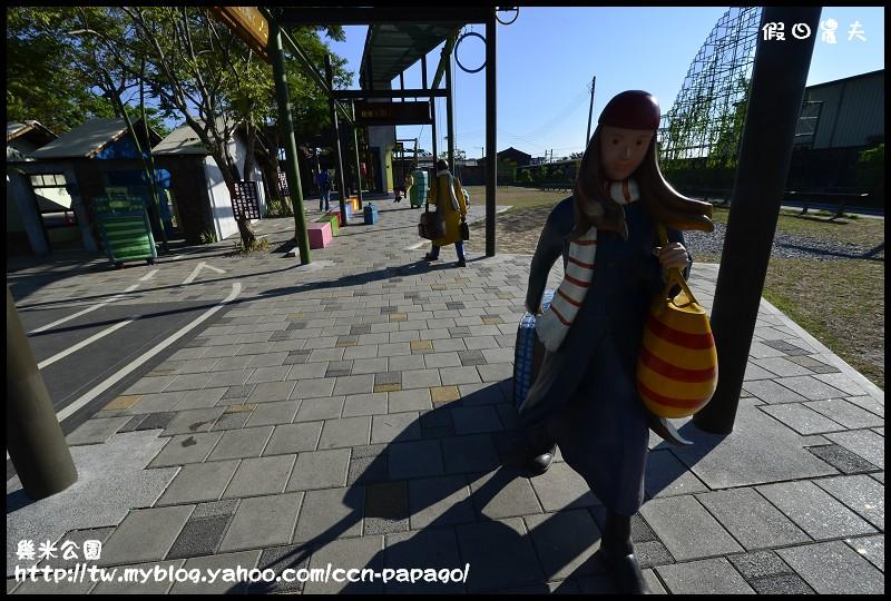 幾米公園_DSC6511