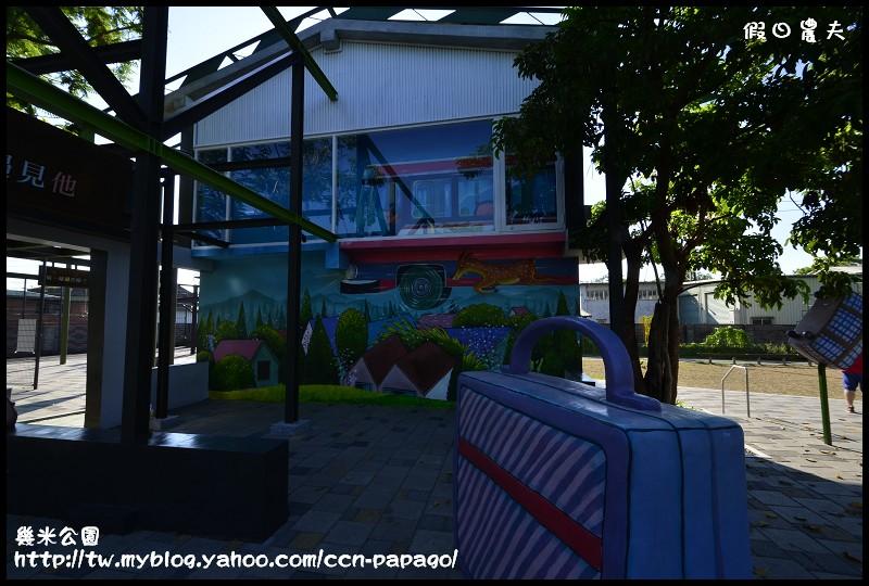 幾米公園_DSC6525