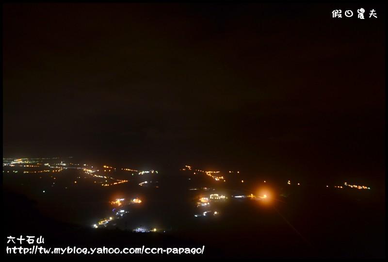 六十石山_DSC7323
