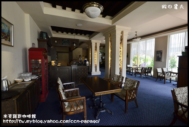 米克諾斯咖啡館_DSC8770