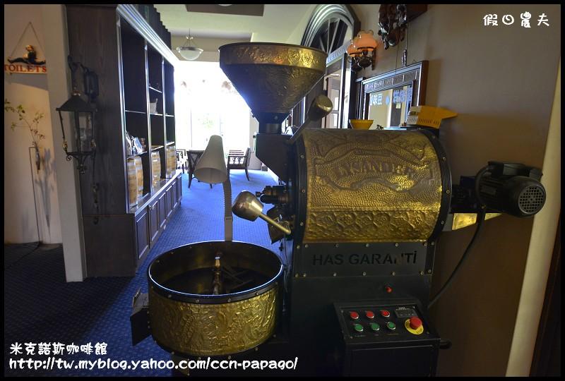 米克諾斯咖啡館_DSC8777