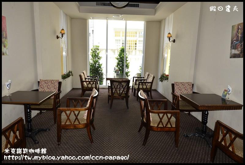 米克諾斯咖啡館_DSC8782