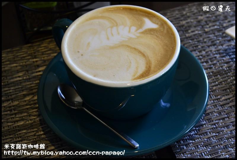 米克諾斯咖啡館_DSC8813