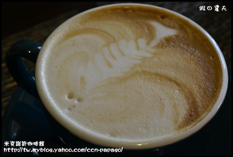米克諾斯咖啡館_DSC8820