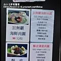 2013平安鹽祭DSC_9235