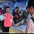 2013平安鹽祭DSC_9237