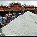 2013平安鹽祭DSC_9292