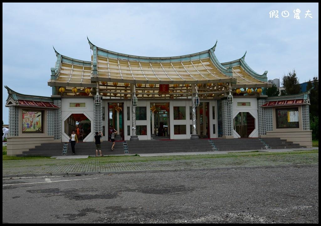 台灣玻璃館DSC_4743