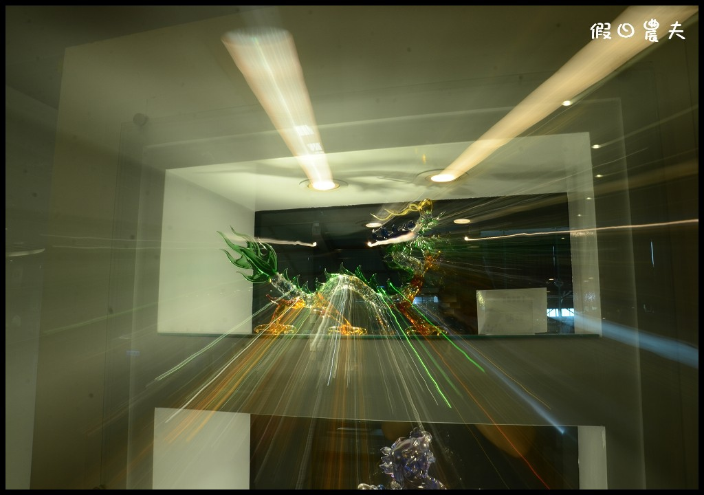 台灣玻璃館DSC_4789