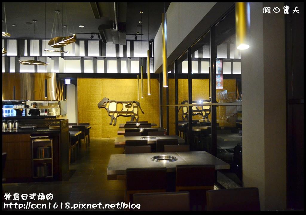 牧島日式燒肉DSC_2348