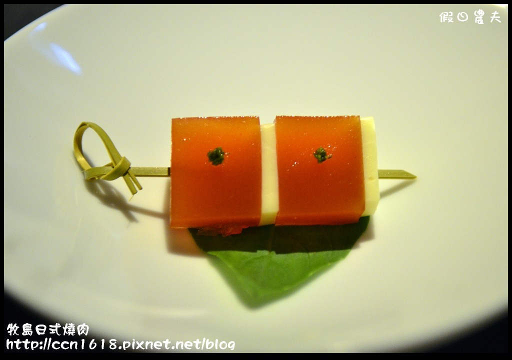 牧島日式燒肉DSC_2359