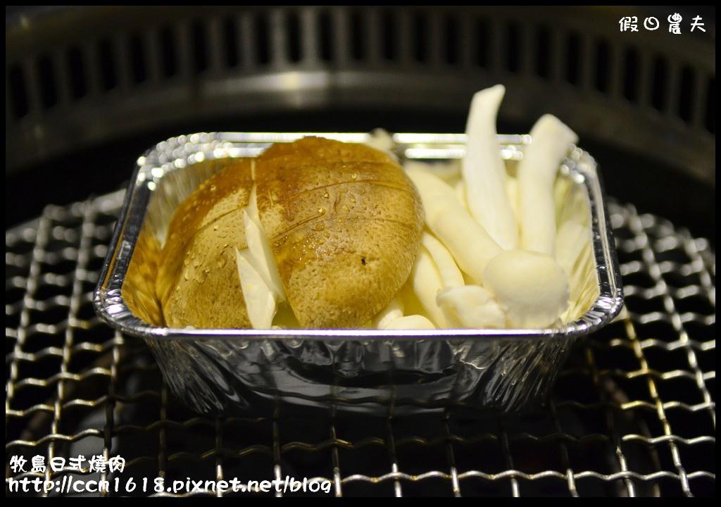 牧島日式燒肉DSC_2363