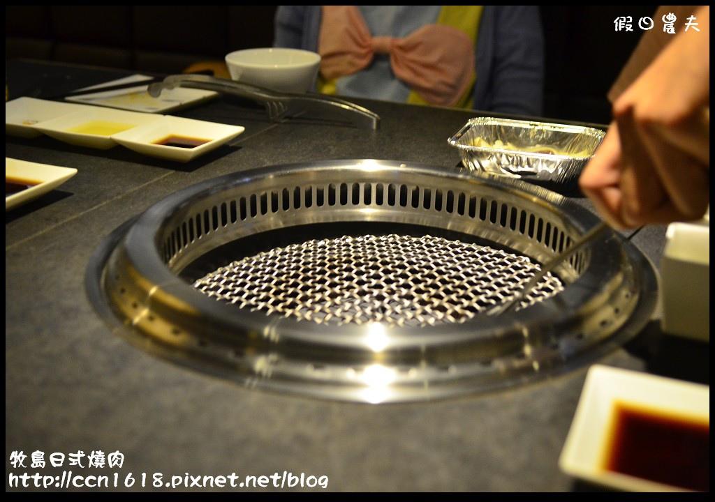牧島日式燒肉DSC_2366