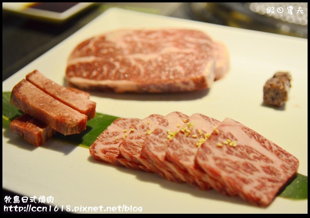 牧島日式燒肉DSC_2391