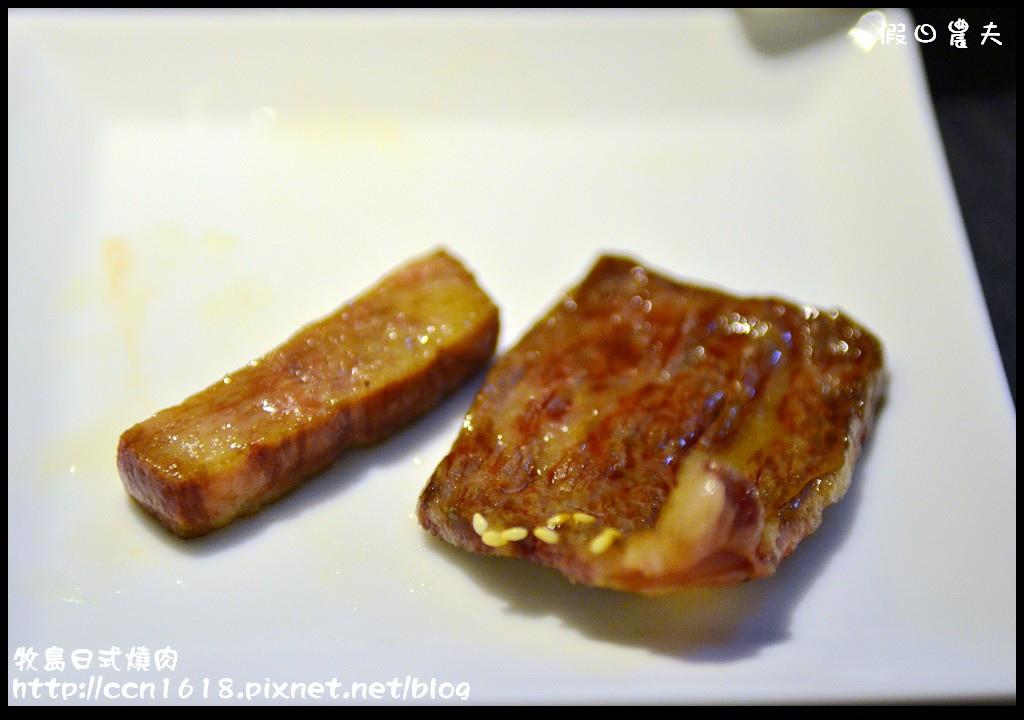 牧島日式燒肉DSC_2397