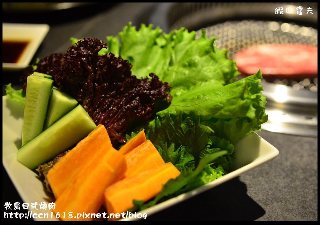 牧島日式燒肉DSC_2401