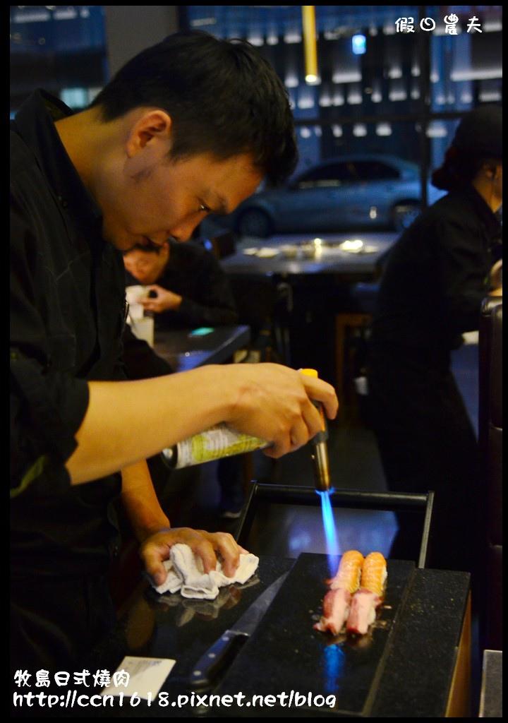 牧島日式燒肉DSC_2403