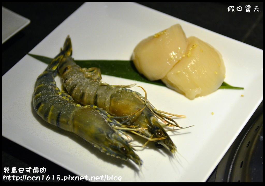 牧島日式燒肉DSC_2439