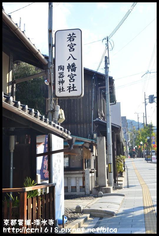 京都賞楓-清水寺DSC_2754