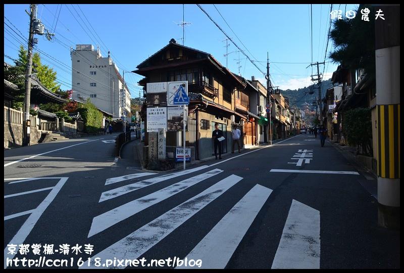 京都賞楓-清水寺DSC_2783