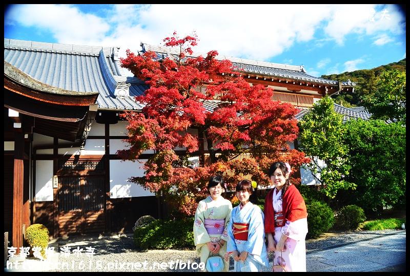 京都賞楓-清水寺DSC_2889