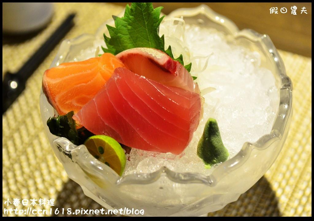 小春日本料理DSC_9751