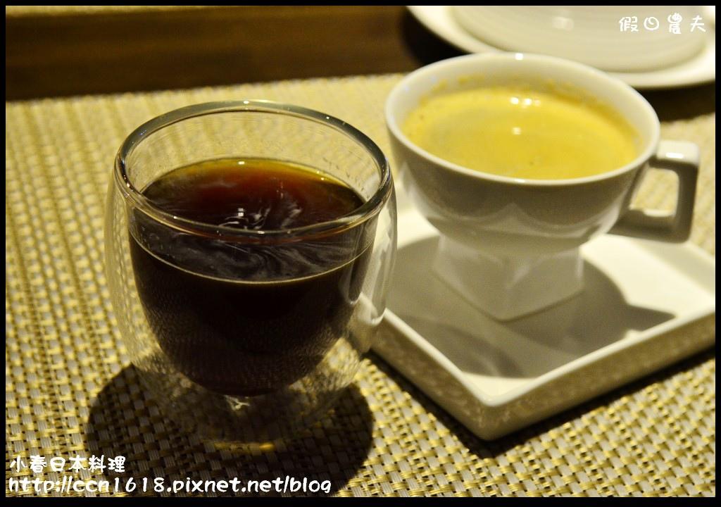 小春日本料理DSC_9812