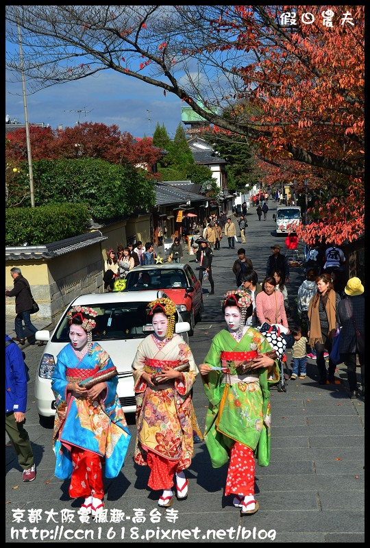 京都大阪賞楓趣-高台寺DSC_2974