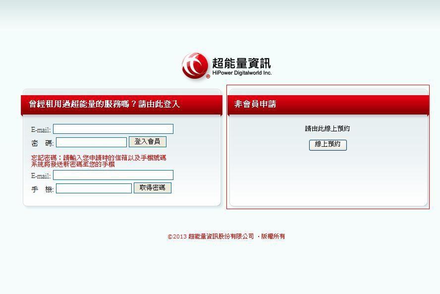 WI-UP日本行動上網分享器-2