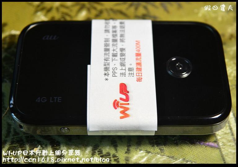 WI-UP日本行動上網分享器DSC_2737