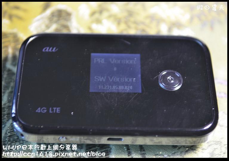 WI-UP日本行動上網分享器DSC_2746