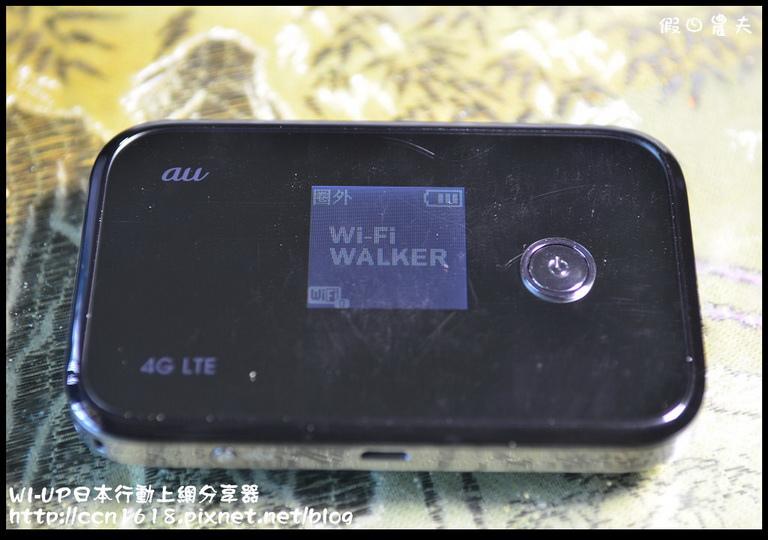 WI-UP日本行動上網分享器DSC_2748
