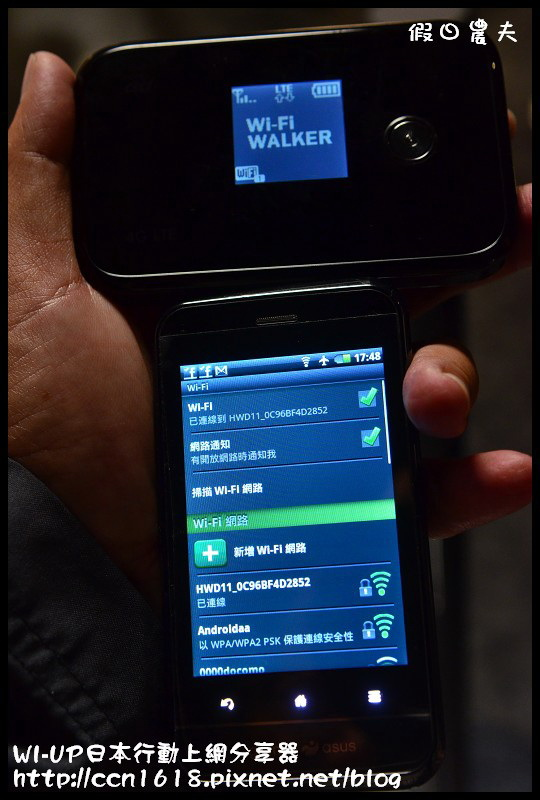 WI-UP日本行動上網分享器DSC_4864