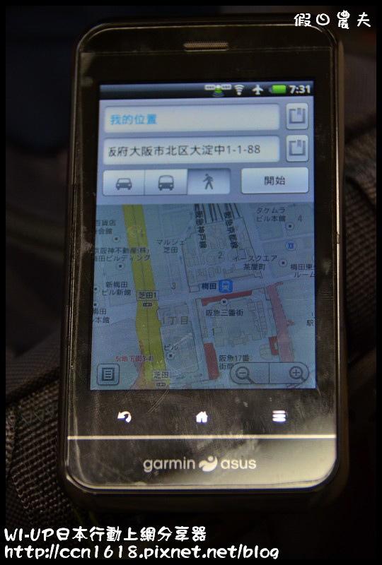 WI-UP日本行動上網分享器DSC_6242