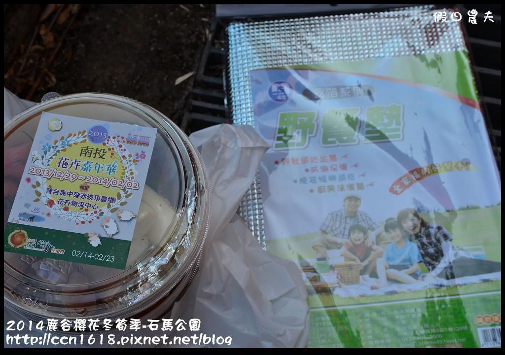 2014鹿谷櫻花冬筍季-石馬公園DSC_1751