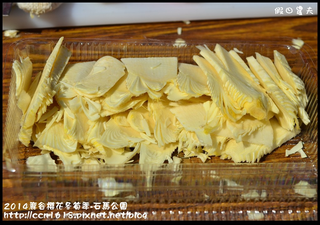 2014鹿谷櫻花冬筍季-石馬公園DSC_1876