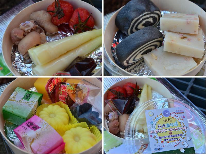 賞櫻野餐會