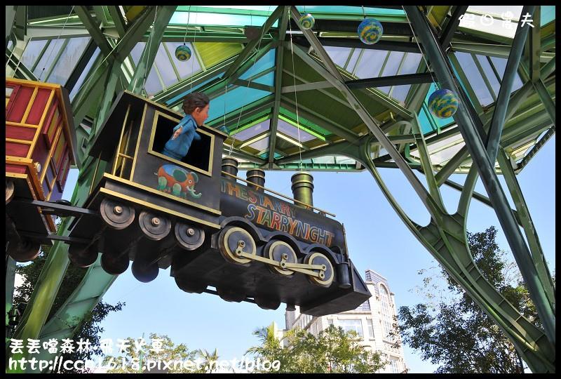 丟丟噹森林-飛天火車DSC_1093