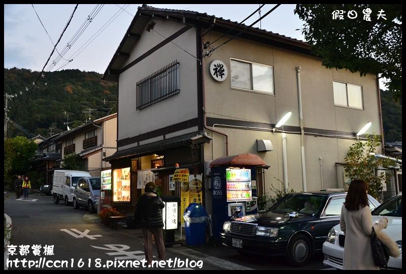 京都賞楓DSC_3602