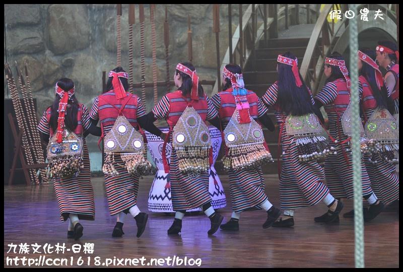 九族文化村-日櫻DSC_4605