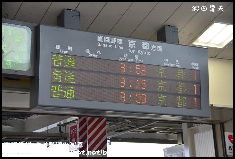 京都賞楓-嵯峨野觀光列車DSC_3802
