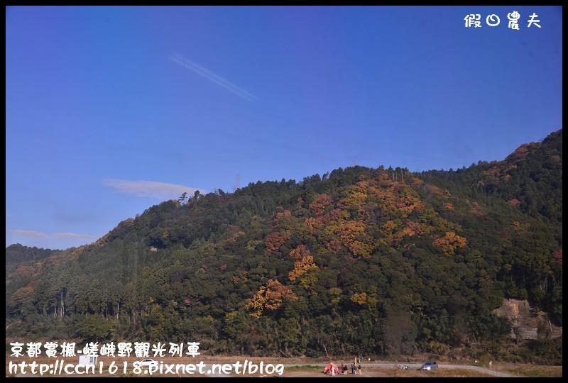 京都賞楓-嵯峨野觀光列車DSC_3824