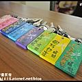 蜻蜓雅茿庭園民宿DSC_1272